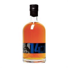 Library Collection 14.2 - BRAUNSTEIN WHISKY - slikforvoksne.dk